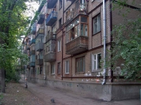 Samara, Krasnykh Kommunarov st, house 20. Apartment house