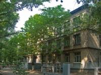 Samara, school МОУ СОШ №153, Krasnykh Kommunarov st, house 28