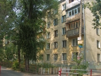 Samara, Krasnykh Kommunarov st, house 30. Apartment house