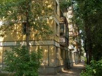 Samara, Krasnykh Kommunarov st, house 32. Apartment house