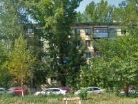 neighbour house: st. Krasnykh Kommunarov, house 34. Apartment house