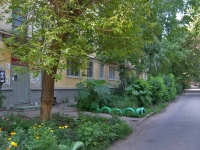 neighbour house: st. Krasnykh Kommunarov, house 36. Apartment house