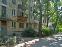 Samara, Krasnykh Kommunarov st, house 38. Apartment house