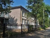 neighbour house: st. Krasnykh Kommunarov, house 40. rehabilitation center для детей и подростков с ограниченными возможностями