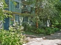 Samara, Krasnykh Kommunarov st, house 44. Apartment house