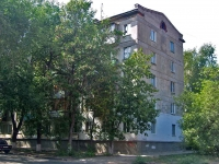 Samara, Krasnykh Kommunarov st, house 46. Apartment house