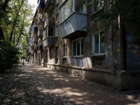neighbour house: st. Krasnykh Kommunarov, house 4. Apartment house