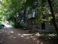 neighbour house: st. Krasnykh Kommunarov, house 6. Apartment house