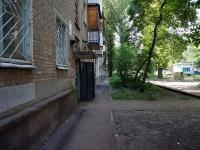 Самара, улица Красных Коммунаров, дом 12. многоквартирный дом