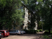 neighbour house: st. Krasnykh Kommunarov, house 14. Apartment house