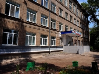 neighbour house: st. Krasnykh Kommunarov, house 16. school МОУ СОШ №123