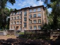Самара, школа МОУ СОШ №123, улица Красных Коммунаров, дом 16