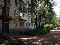 neighbour house: st. Krasnykh Kommunarov, house 18. Apartment house