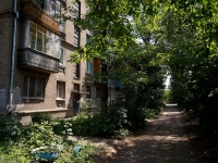 neighbour house: st. Krasnykh Kommunarov, house 22. Apartment house
