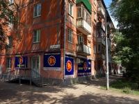Samara, Krasnykh Kommunarov st, house 24. Apartment house