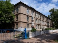 neighbour house: st. Krasnykh Kommunarov, house 28. school МОУ СОШ №153