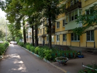 neighbour house: st. Krasnykh Kommunarov, house 32. Apartment house