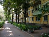 隔壁房屋: st. Krasnykh Kommunarov, 房屋 32. 公寓楼
