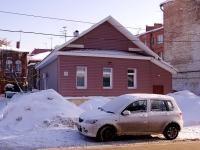 Самара, улица Галактионовская, дом 15А. индивидуальный дом