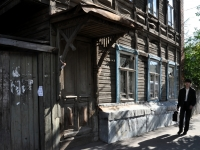 Samara, Galaktionovskaya st, house 209. Apartment house