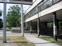Samara, nursery school №46, Galaktionovskaya st, house 214