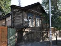 Самара, улица Галактионовская, дом 225. многоквартирный дом