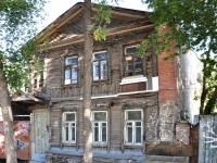Samara, Galaktionovskaya st, house 241. Apartment house