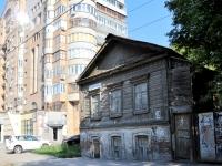 Самара, улица Галактионовская, дом 249. многоквартирный дом
