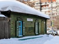 萨马拉市, Galaktionovskaya st, 房屋 235. 别墅