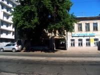 萨马拉市, Galaktionovskaya st, 房屋 79. 公寓楼