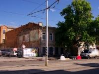 Samara, Galaktionovskaya st, house 79. Apartment house