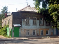 Samara, Galaktionovskaya st, house 86. Apartment house