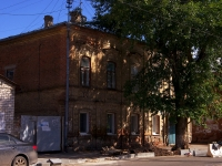 Самара, улица Галактионовская, дом 95. многоквартирный дом