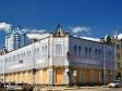 Samara, Galaktionovskaya st, house102