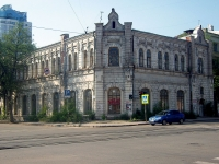 Samara, Galaktionovskaya st, house 102. building under reconstruction