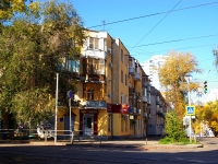 Samara, Galaktionovskaya st, house 104. Apartment house