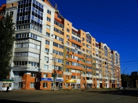 萨马拉市, Galaktionovskaya st, 房屋 106А. 公寓楼