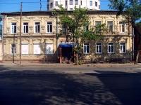Samara, Galaktionovskaya st, house 145. Apartment house