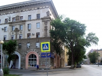 neighbour house: st. Galaktionovskaya, house 189. Apartment house