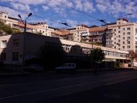 萨马拉市, 幼儿园 №46, Galaktionovskaya st, 房屋 214