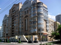 Samara, Galaktionovskaya st, house 277. Apartment house