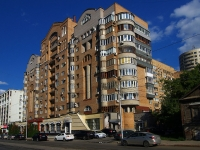neighbour house: st. Galaktionovskaya, house 277. Apartment house