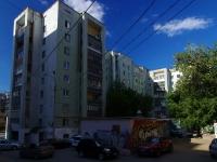 Samara, Galaktionovskaya st, house 279. Apartment house