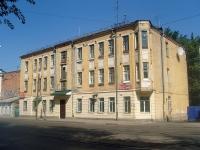 Samara, Galaktionovskaya st, house 165А. office building