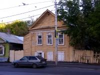 Самара, улица Галактионовская, дом 215. многоквартирный дом