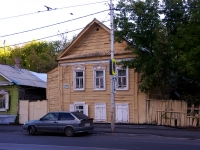 neighbour house: st. Galaktionovskaya, house 215. Apartment house