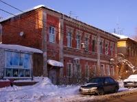 Samara, st Galaktionovskaya, house 20. Apartment house