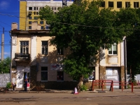 Samara, Galaktionovskaya st, house 103. Apartment house with a store on the ground-floor