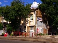 соседний дом: ул. Галактионовская, дом 103. жилой дом с магазином