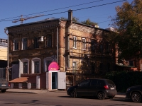 Samara, Galaktionovskaya st, house 113. Apartment house with a store on the ground-floor